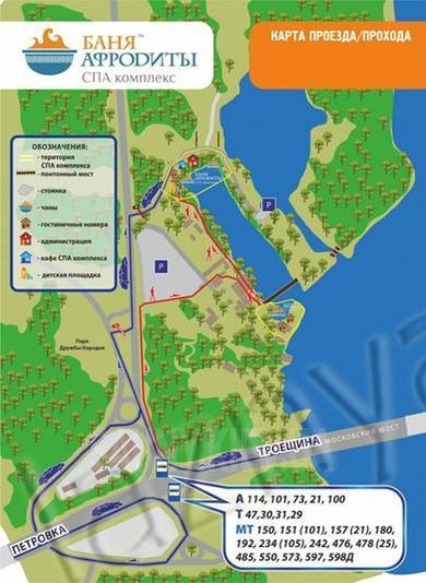 Баня Афродиты відгуки, лазня/сауна Киев Оболонский район Парк Дружбы Народов (X-Park), фото, адреса з картою проїзду.