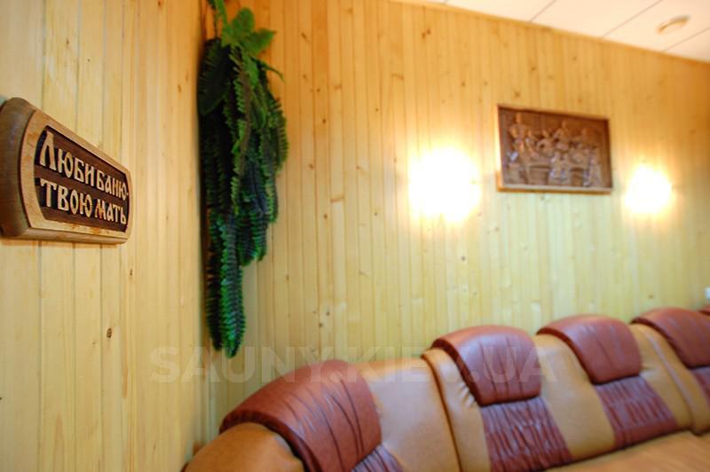 Сауна «Гурман» & «Арома» відгуки, лазня/сауна Киев Деснянский район ул. Милославская, 49, фото, адреса з картою проїзду.